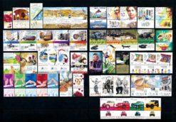 Israel 2014 Complete jaargang postzegels met full-tab postfris