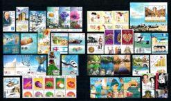 Israel 2015 Complete jaargang postzegels met full-tab postfris