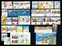 Israel 2016 Complete jaargang postzegels met full-tab postfris
