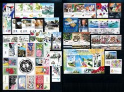 Israel 2017 Complete jaargang postzegels met full-tab postfris