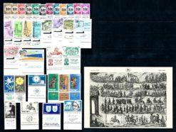 Israel 1960 Complete jaargang postzegels met full-tab postfris