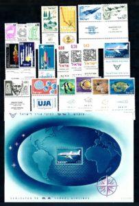 Israel 1962 Complete jaargang postzegels met full-tab postfris