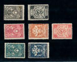 Nederland 1921 Brandkastzegels Allegorische Voorstelling BK1-BK7 ongebruikt