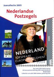 Nederland 2005 Jaarcollectie