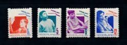 Nederland 1931 Kinderzegels roltanding R90-R93 ongebruikt