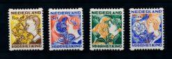 Nederland 1932 Kinderzegels roltanding R94-R97 ongebruikt