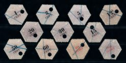 Nederland 1877-1903 Zeshoekige Telegramzegels met doorboring  TG1-TG12 excl. 7 gebruikt