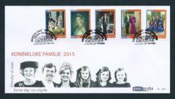 Aruba 2015 FDC De Koninklijke Familie  E 203