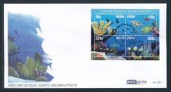 Aruba 2017 FDC Onderwater Panorama  E 224
