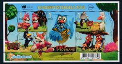 Nederland 2018 Kinderzegels Blok
