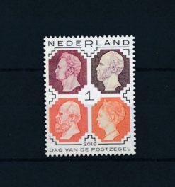Nederland 2016 Dag van de postzegel NVPH 3472