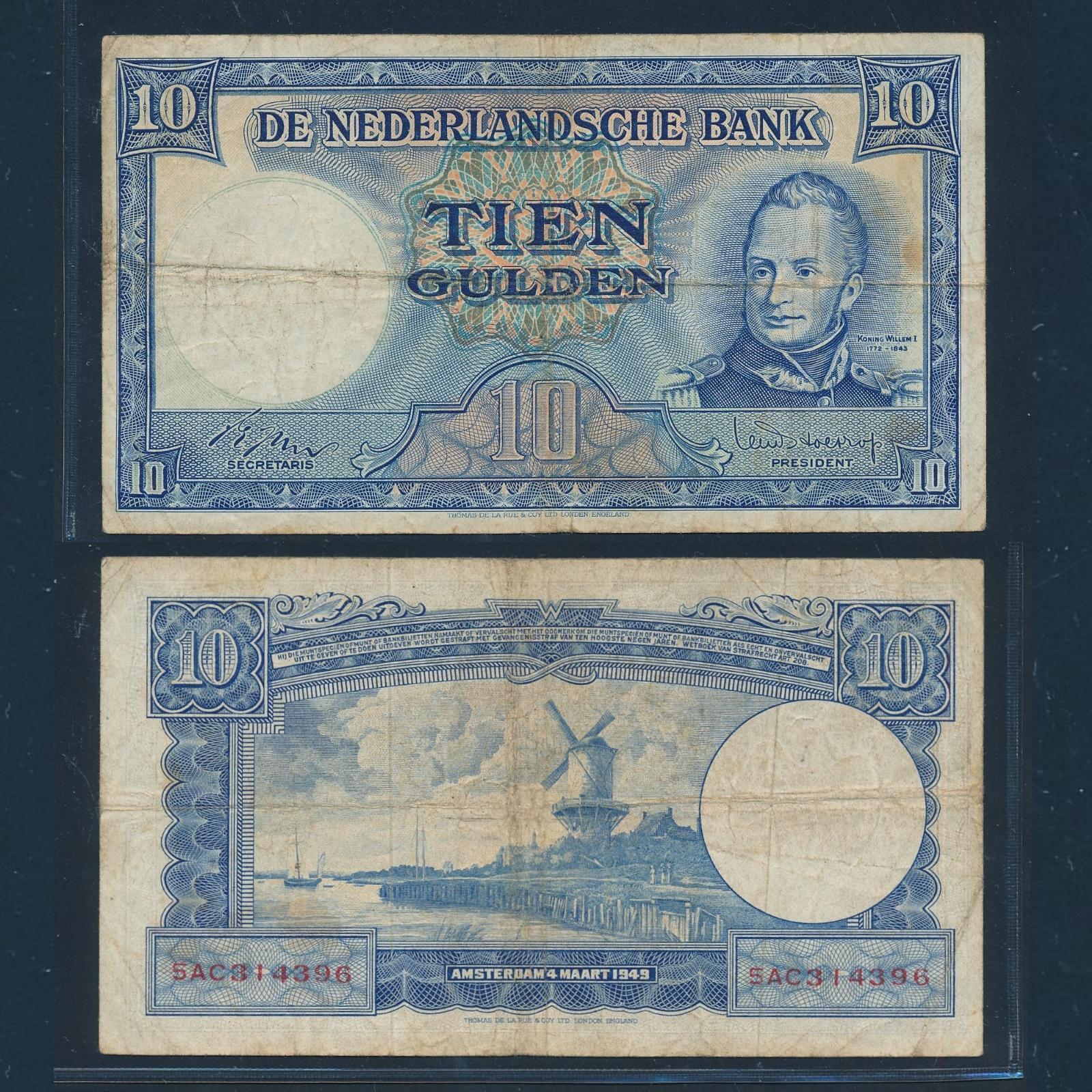 Nederland 1949 10 Gulden Willem I - Molen Bankbiljet Fraai