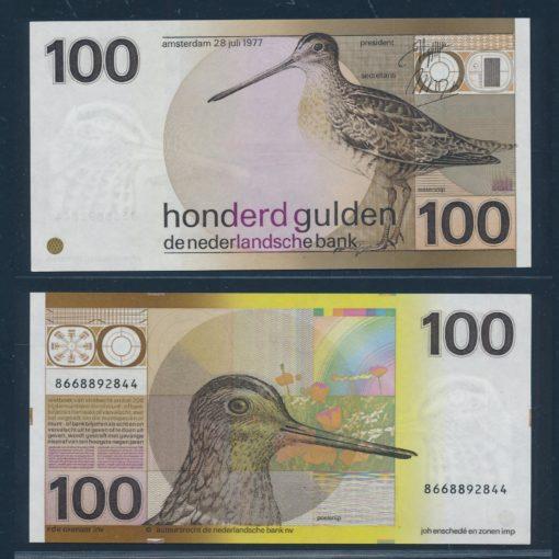 Nederland 1977 100 Gulden Snip Bankbiljet 123-1 UNC 1