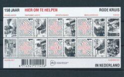 Nederland 2017 150 Jaar Nederlandse Rode Kruis Velletje NVPH 3539