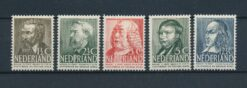 Nederland 1939 Zomerzegels NVPH 318-322 Ongebruikt