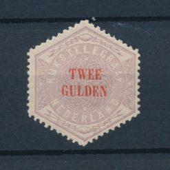 Nederland 1877-1903 Telegramzegel 2 gulden met certificaat NVPH TG12 Ongebruikt