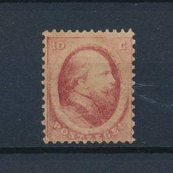 Nederland 1864 Koning Willem III 10 cent rood NVPH 5 Ongebruikt