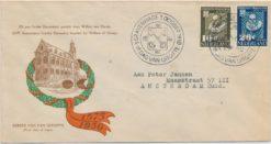 Nederland 1950 FDC 375 jaar Leidse Universiteit met getypt adres E3