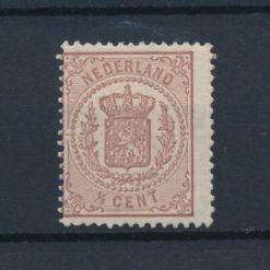 Nederland 1869-1871 Wapenzegel 0,5 cent bruin NVPH 13 Ongebruikt