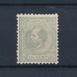Nederland 1872 Koning Willem III 12,5 cent grijs NVPH 22 Ongebruikt
