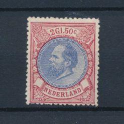 Nederland 1872 Koning Willem III 2,5 gulden rood en blauw NVPH 29  Ongebruikt