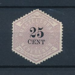 Nederland 1877-1903 Telegramzegel 25 cent NVPH TG7 Ongebruikt
