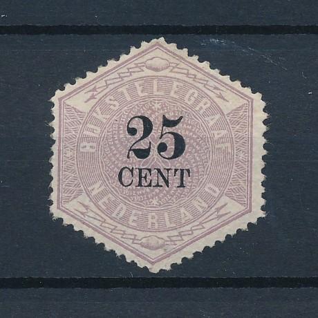 Nederland 1877-1903 Telegramzegel 25 cent NVPH TG7 Ongebruikt 1