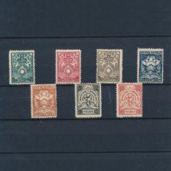 Nederland 1921 Brandkastzegels met certificaat Moeijes 1977 NVPH BK1-BK7 Ongebruikt