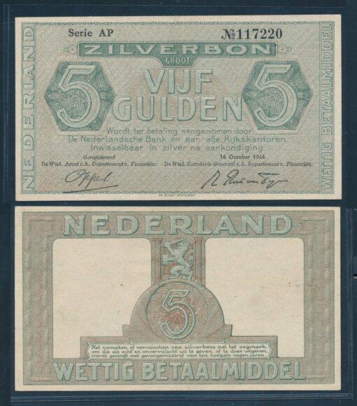 Nederland 1944 5 Gulden Zilverbon  Pracht plus 1