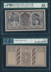 Nederland Indie 1938-1939 25 Gulden Pracht - Graded PMG 35 EPQ