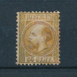 Nederland 1867 Koning Willem III 50 cent goudkleur NVPH 12 Ongebruikt