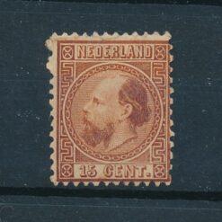 Nederland 1867 Koning Willem III 15 cent oranje bruin NVPH 8 Ongebruikt