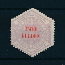 Nederland 1877 Telegramzegel 2 Gulden NVPH TG12 Ongebruikt