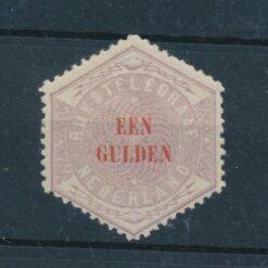 Nederland 1877 Telegramzegel 1 Gulden NVPH TG11 Ongebruikt