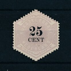 Nederland 1877 Telegramzegel 25 cent NVPH TG7 Ongebruikt
