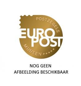 eurpost LOGO GEEN FOTO BESCHIKBAAR