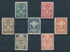 Nederland 1921 Brandkastzegels Allegorische voorstelling NVPH BK1-BK7 Ongebruikt